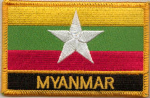 Myanmar Embroidered Flag Patch, style 09.